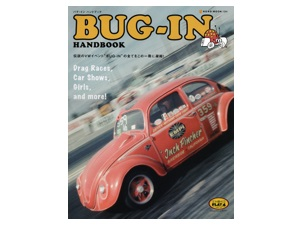 Book 'Bug In'