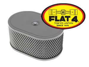 Classic Style Air Cleaner